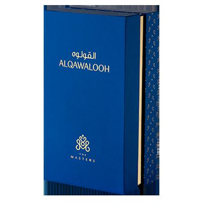 alqawalooh-perfume