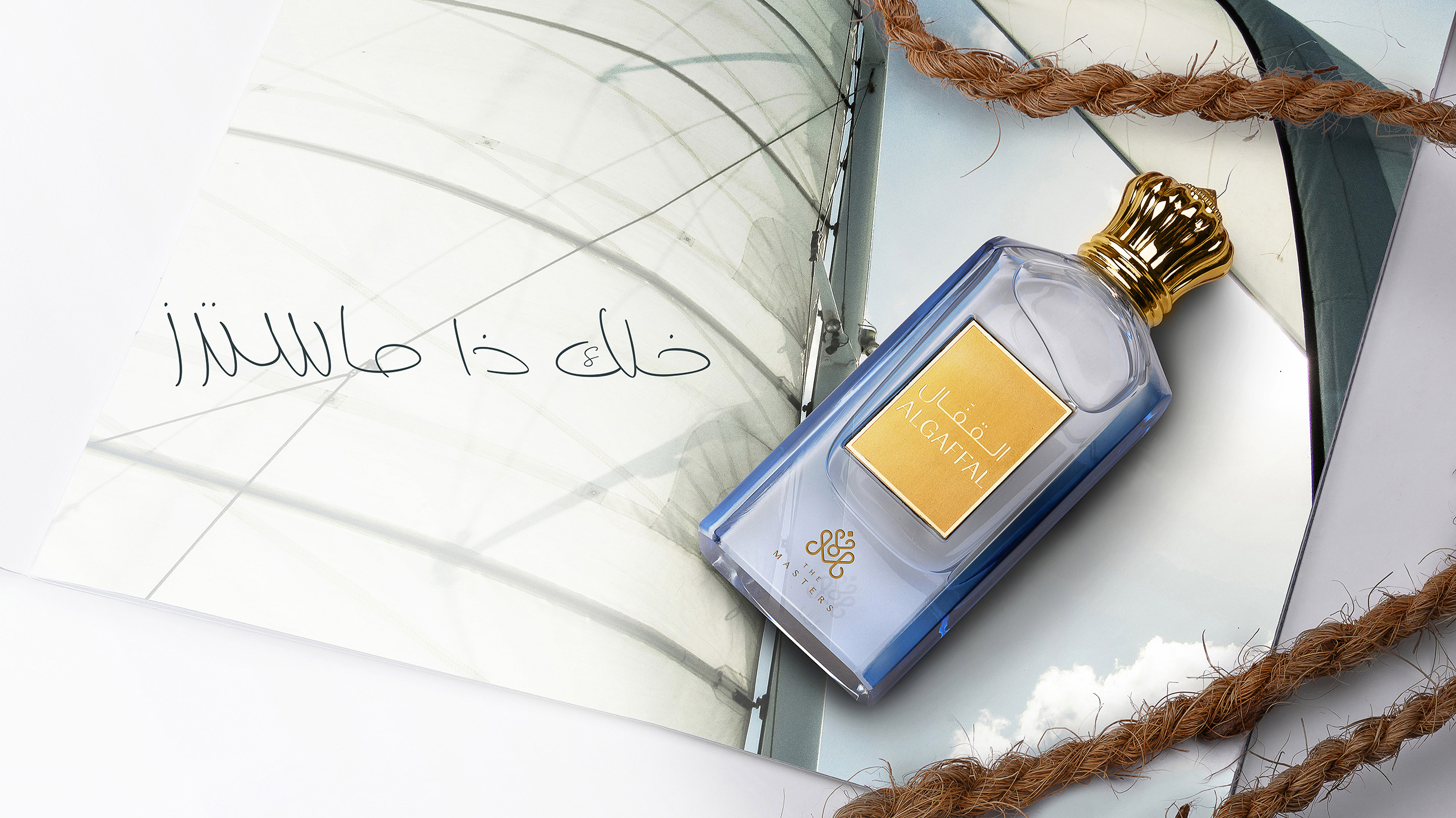 Al Gaffal perfume